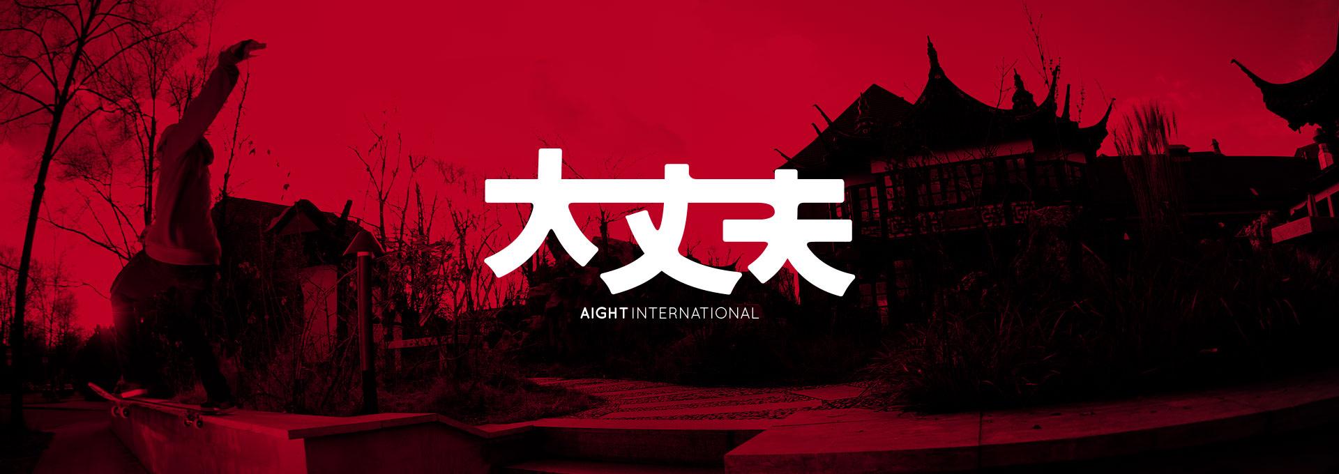 Aight* International Kollektion